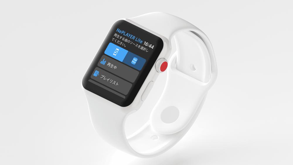 Apple WatchからiPhoneのミュージックライブラリをコントロール出来るプレイヤーアプリ「NePlayer」