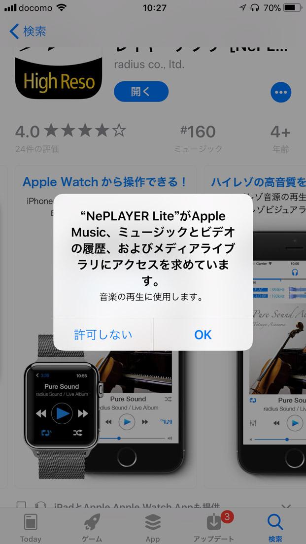 Neplayer01