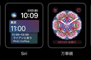 watchOS4対応!AppleWatchの文字盤全種類のカスタマイズ項目を総まとめ