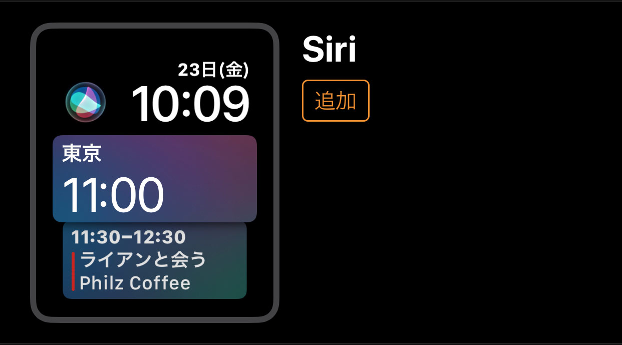 Watchos4 face 02
