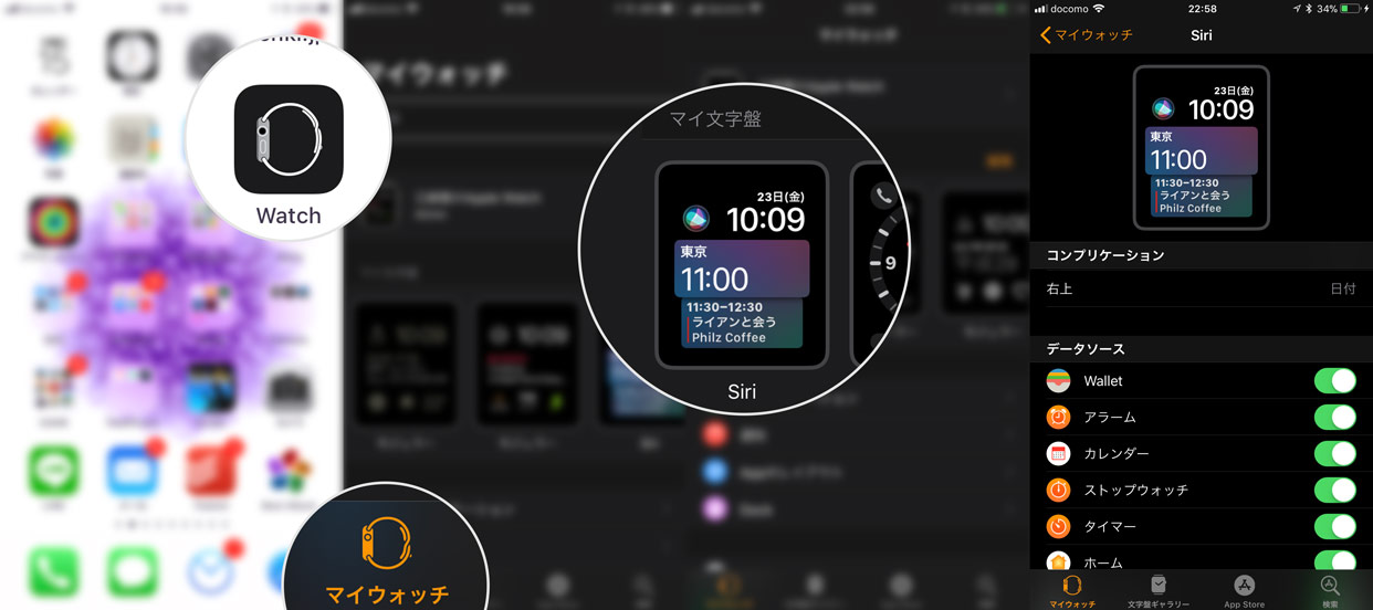 Watchos4 face 03
