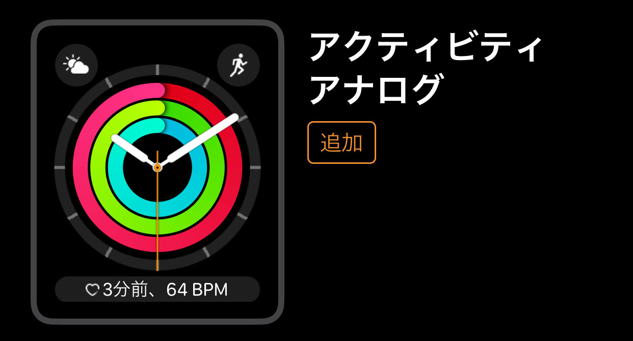 Watchos4 face 04