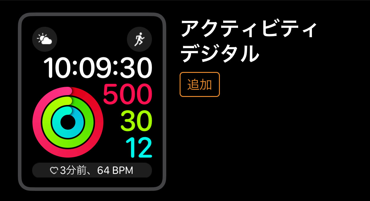 Watchos4 face 05