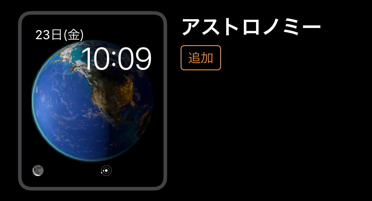 Watchos4 face 06