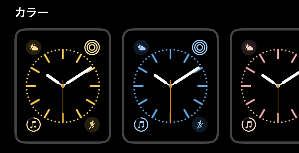Watchos4 face 12