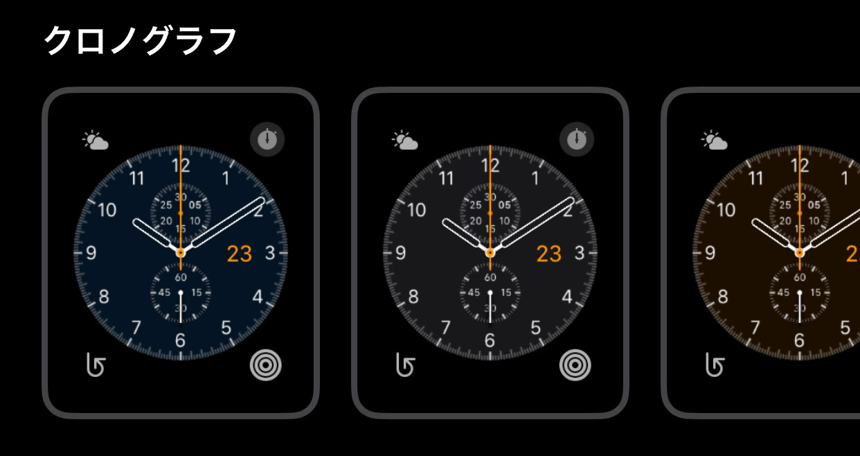 Watchos4 face 13
