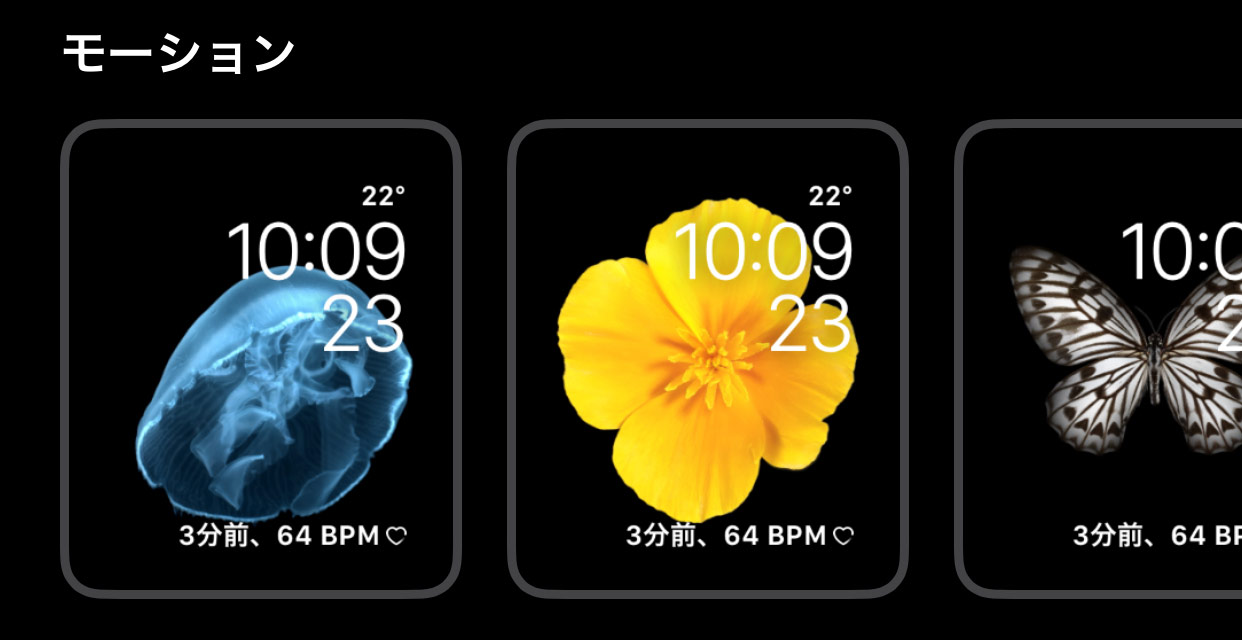 Watchos4 face 20
