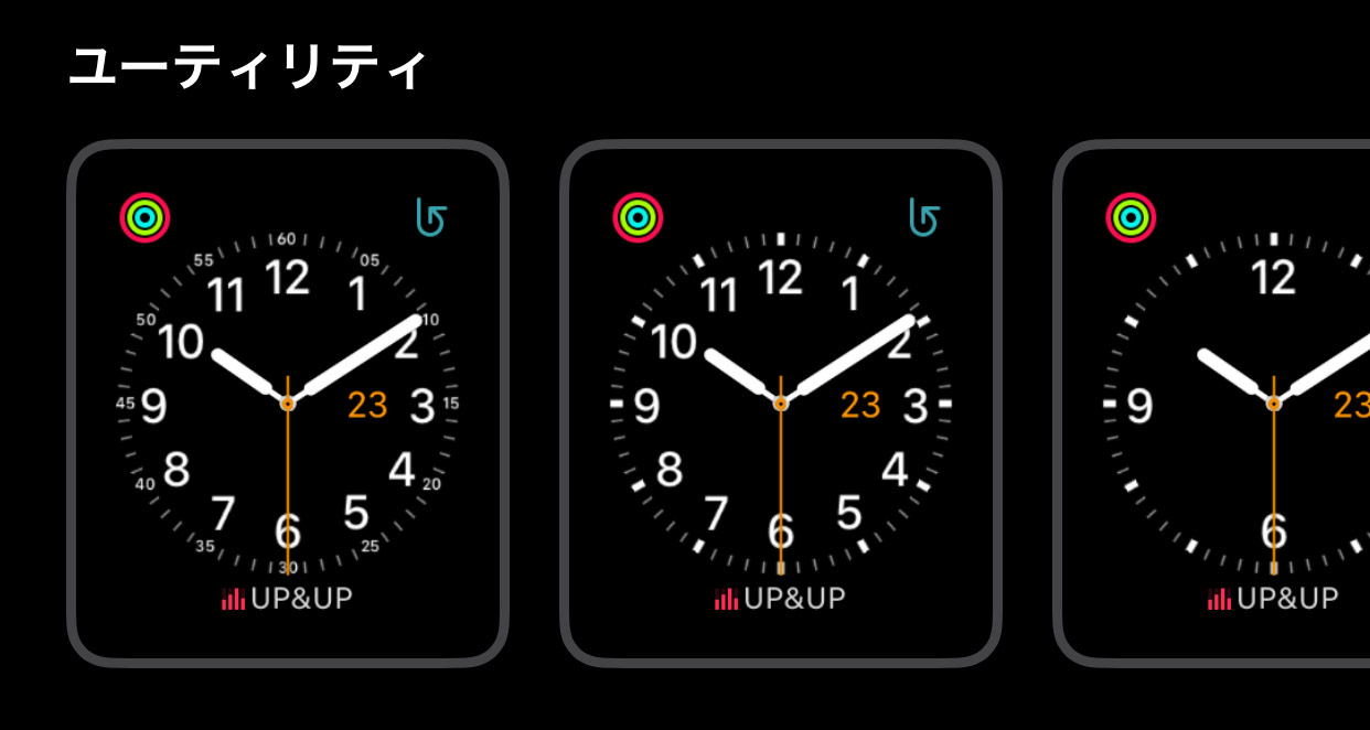 Watchos4 face 22
