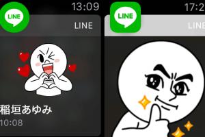 まさかの神対応だった!?LINEアプリがApple Watchアプリの提供を停止した結果、セルラー環境でもメッセージの受信・返信が可能に
