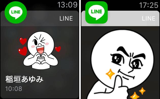 WatchLine01