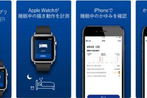 今週の気になる新着アプリ&Apple Watch Journalでの人気アプリ(2018年7月9日)