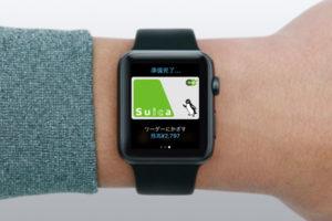 AppleWatchユーザー必携のビューカード、貯まったJREポイントをApplePayで利用中のSuicaにチャージする方法