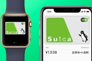 AppleWatchを持っているなら必携の「ビューカード」、オトクなキャンペーンまとめ(2月編) 定期券購入でのキャンペーンも開催中