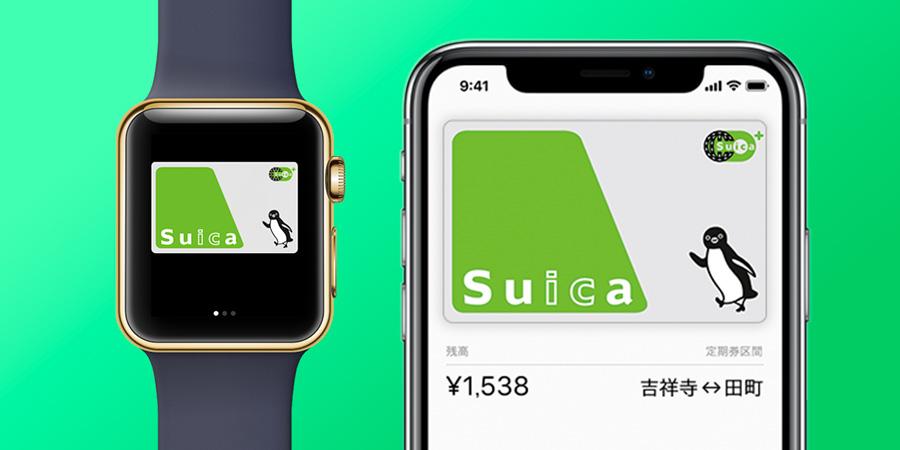 ApplePayを使うならマスト!「ビューカード」と「dカード」の10月からの入会キャンペーンまとめ