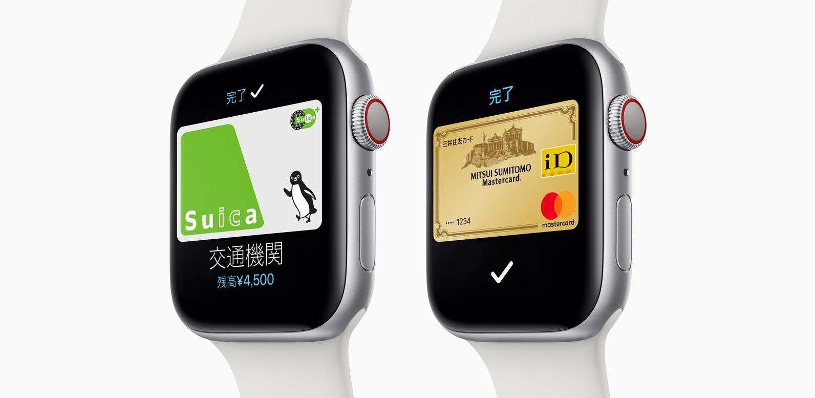 新型iPhoneは電源が切れていてもSuicaが使える!?Apple Watch Series 4の仕様はまだ不明…。