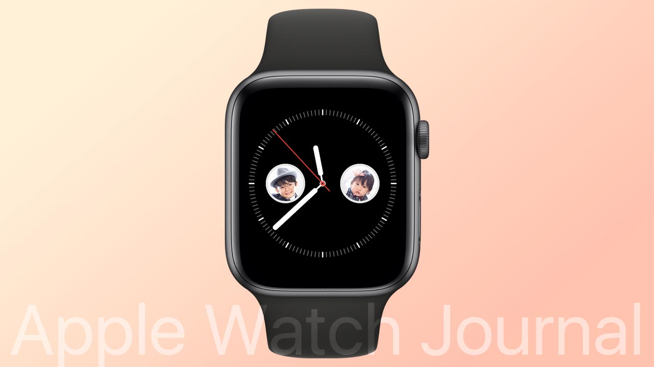 Apple Watch Series4限定! コンプリケーションにお気に入りの写真を表示する方法