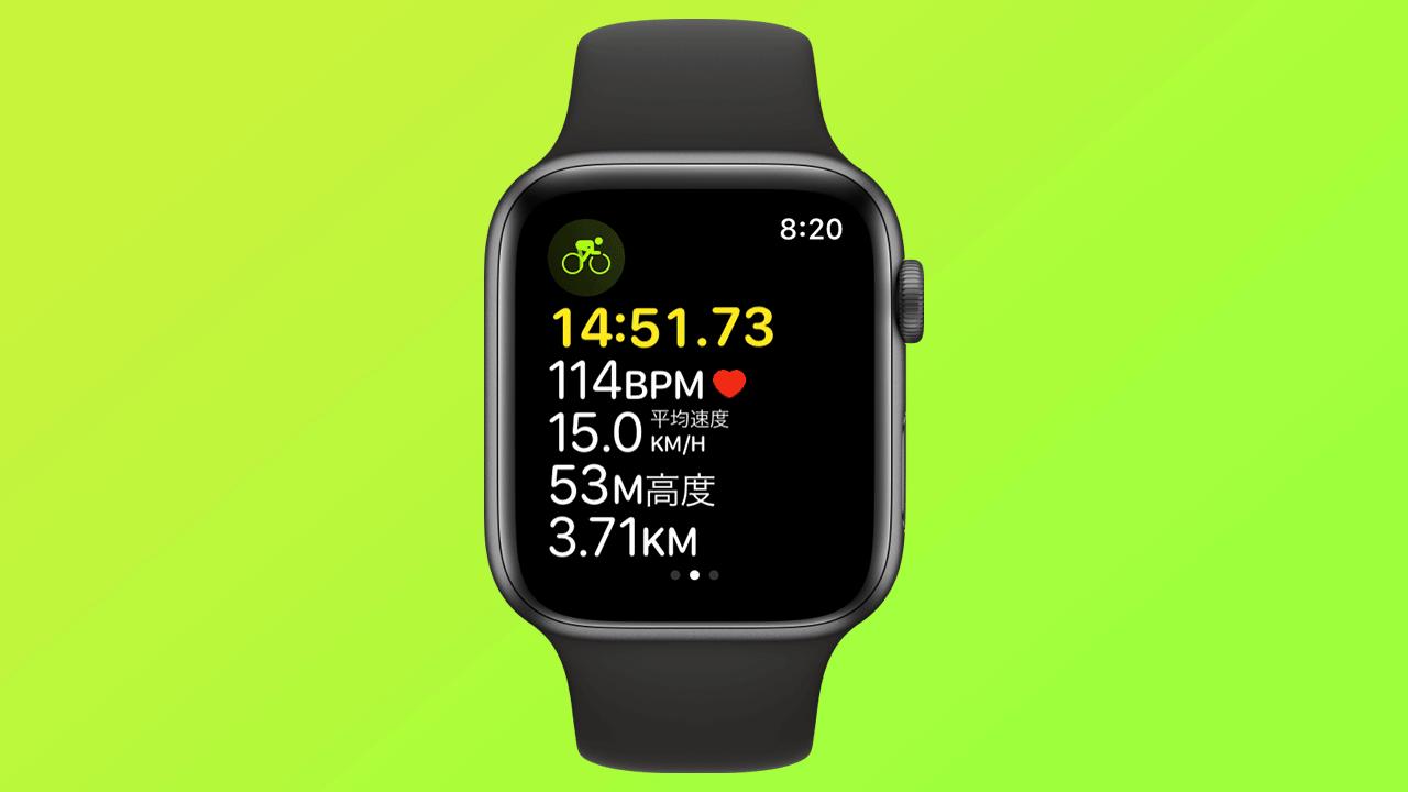 【watchOS 5】ワークアウト中の画面表示内容が変更、平均速度などを表示へ!元の表示要素に戻す方法も