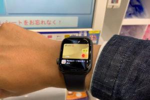 ApplePayに対応したローソンのPonta、利用する際の注意点まとめ