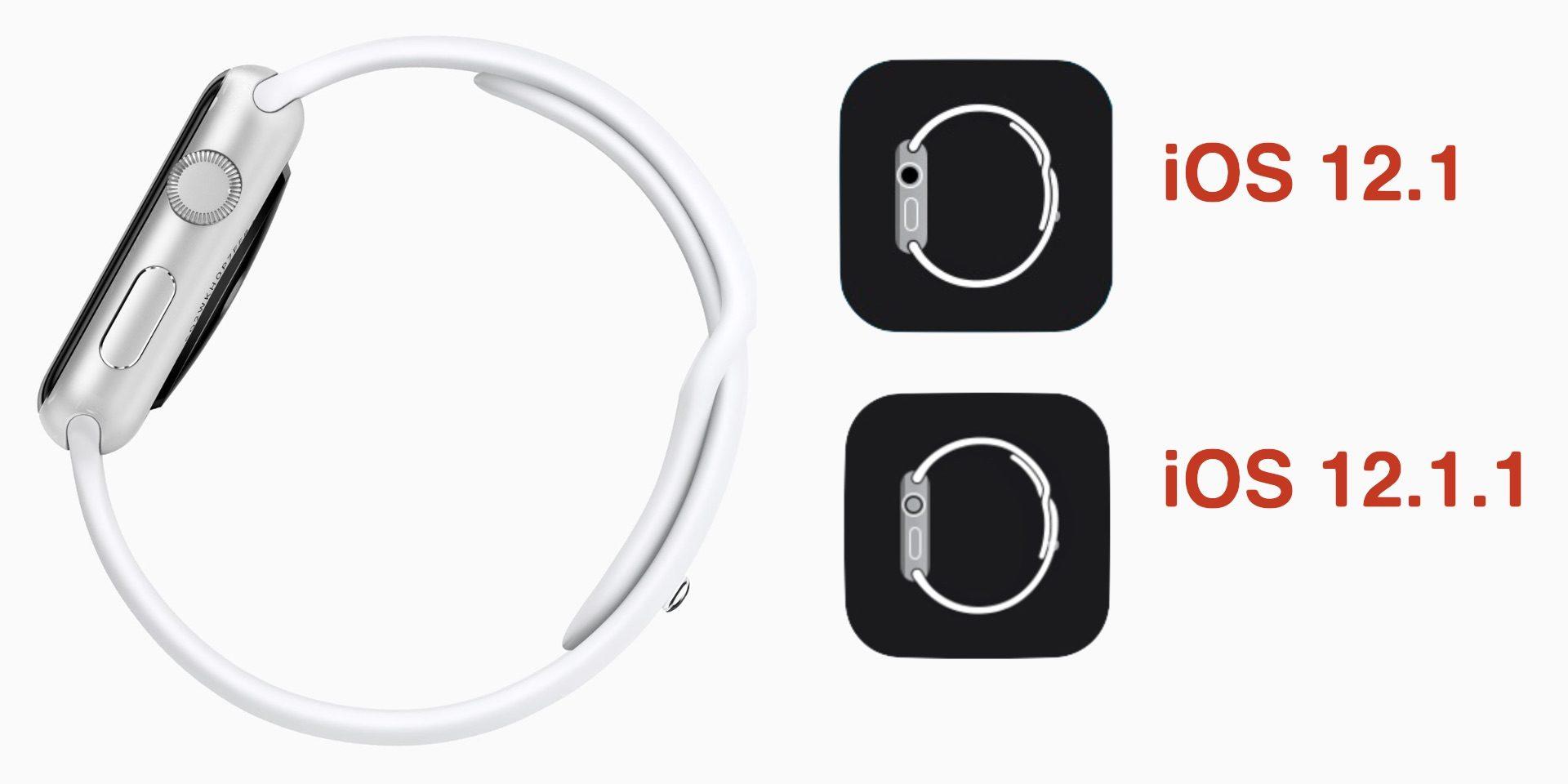 iPhoneの「Watch」アプリのアイコンが、iOS12.1.1でAppleWatch Series4仕様に変わる!