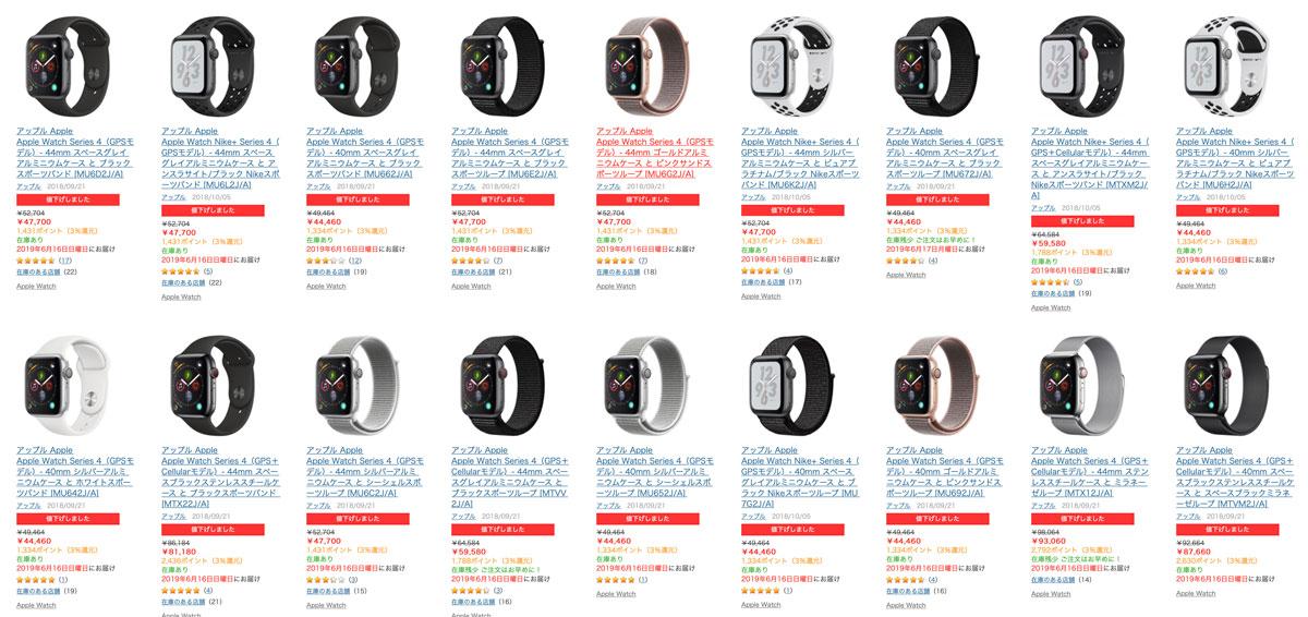 ヨドバシカメラ、AppleWatch Series4のセールを実施!アルミ、ステンレススチールの各モデルが5000円オフ!
