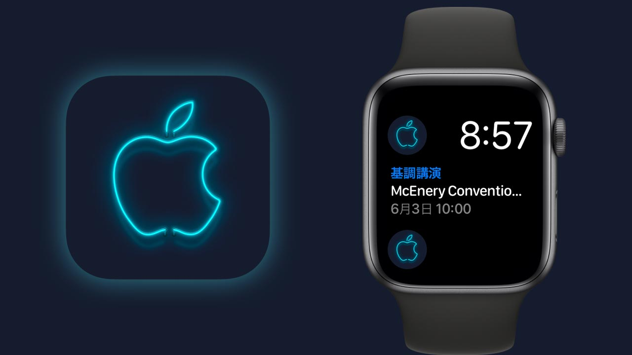 「WWDC2019」開催間近!AppleWatchアプリもアップデートしておこう!