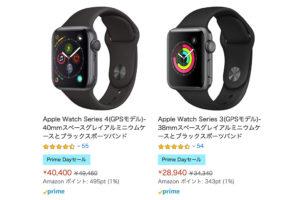 Amazonプライムデーセールがスタート!AppleWatch Series4もセール対象に!!