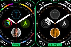 watchOS 6にアップデートしたら、インフォグラフがモノトーンになった!?そんな時の対処法