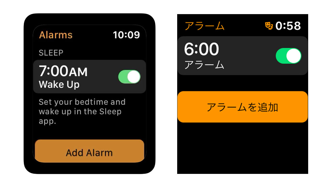 Apple純正の「睡眠ログ」アプリ登場間近か?「アラーム」アプリに未知のスクリーンショットが掲載