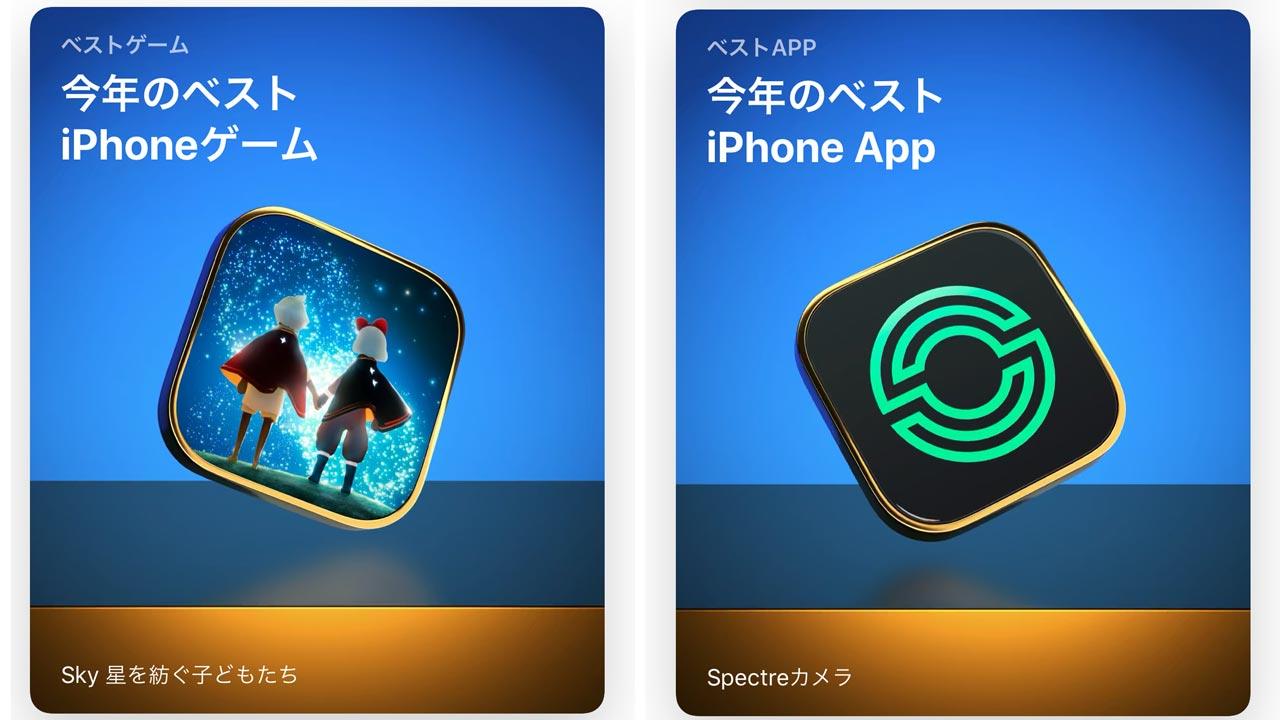 Appleが2019年のベストアプリを発表!Apple Watch向けアプリは選ばれた…?