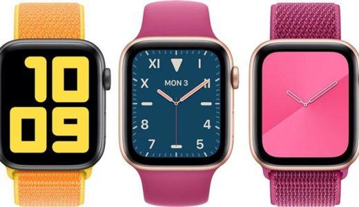 Apple、開発者向けにwatchOS 6.2 betaを公開!watchアプリのアプリ内課金や単体でのログイン認証が可能に!