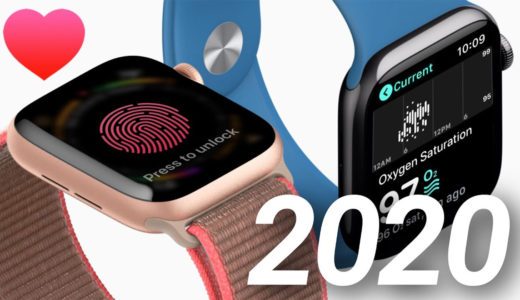 Apple Watch Series 6にtouchID搭載か