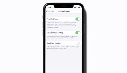 Apple、忘れ物防止タグ「AirTag」の存在を誤って投稿!いよいよ発表間近か