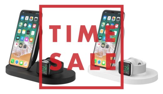 BelkinのApple Watch関連アイテムがAmazonタイムセールで大幅値引き中!