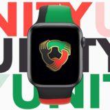 Apple Watchの2月の限定チャレンジ「ユニティチャレンジ」開催中!限定のバンドも発売へ
