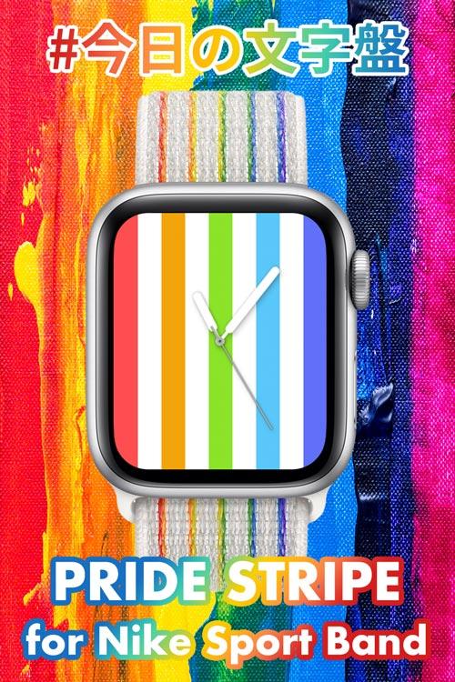 6月5日「PRIDE STRIPE」のApple Watch文字盤