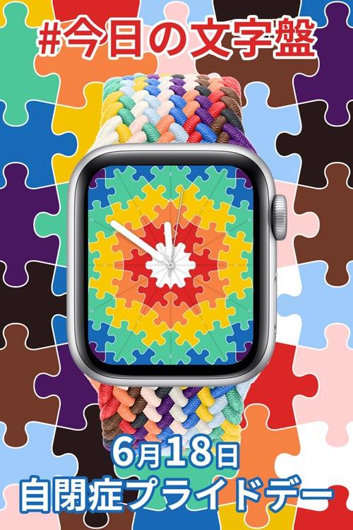 6月18日「自閉症プライドデー」のApple Watch文字盤